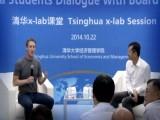 VIDEO: MARK ZUCKERBERG SORPRENDE A TODOS EN CHINA ¿HABLANDO MANDARÍN?