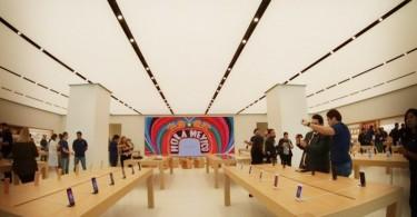apple-mexico-53462