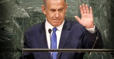 ministro-israel-15256
