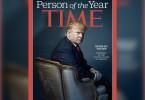 trump-time-65432
